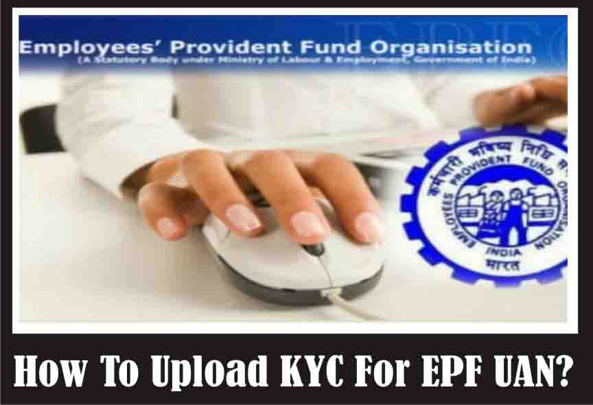 How To Upload Update KYC For EPF UAN?